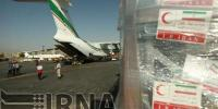 Iran Dispatches Humanitarian Aid To CAR Refugees