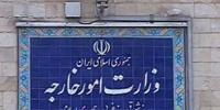 Iran's Foreign Ministry Congratulates Palestinians On Victory In Gaza