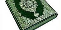 Pakistan Detains Chinese National Over Quran Desecration 