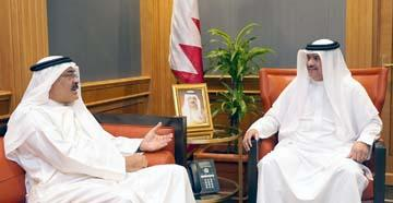 King Hamad Global Centre or Peaceful Coexistence lauded