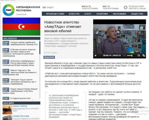 Mir-24 TV channel highlights 100th anniversary of AZERTAC news agency