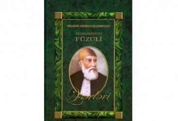 "Copy of manuscript of prominent Azerbaijani poet Fuzuli's ""Divan"" includes in"