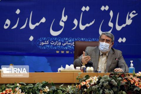 Iran to hold 2021 presidential election observing health protocols