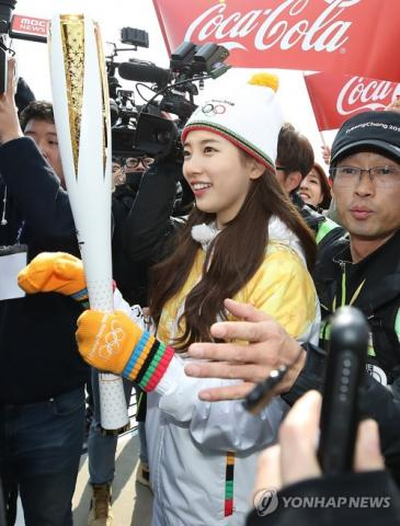 Who's who of South Korean sports, entertainment to bear torch for PyeongChang 2018