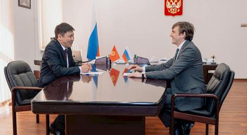 Education ministers of Kyrgyzstan, Russia meet in Moscow