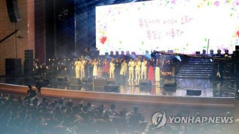 Two Koreas' art troupes to perform together in Pyongyang