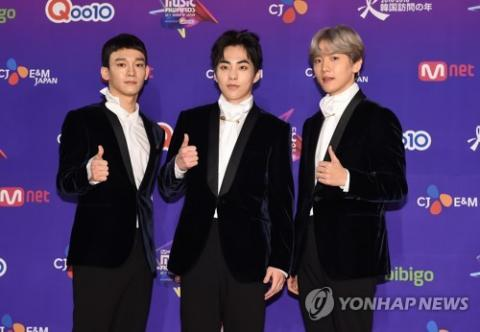 EXO sub-unit to release new EP, 'Blooming Days,' next week