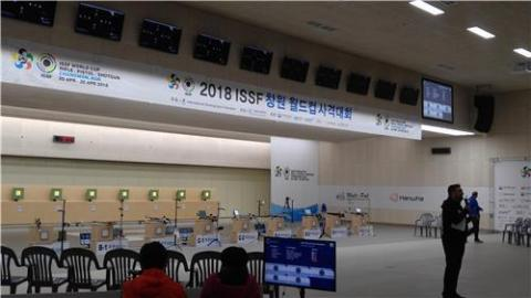 Changwon readies to host 2018 ISSF World Shooting Championships