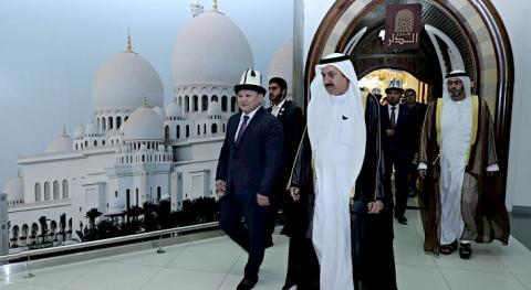 Parliamentary delegation of Kyrgyzstan carries out official visit to UAE