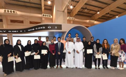 BHB participates in Youth City 2030
