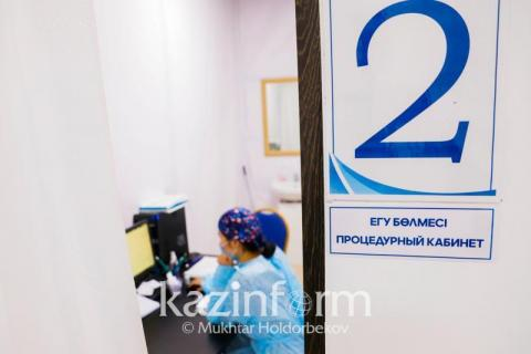 Over 5.9 mln fully vaccinated against COVID-19 in Kazakhstan