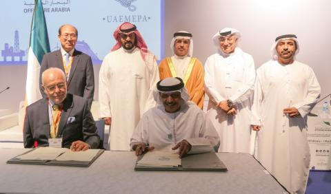 United Arab Emirates Marine Environment Protection Association launched in Dubai