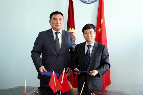 Osh and Chinese Lanzhou sign friendship agreement