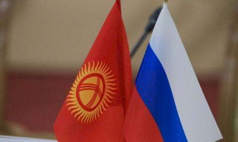 Businessmen of Kyrgyzstan and Russia hold joint business forum