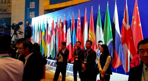 Energy Low Carbon Development Forum takes place in Taiyuan, China