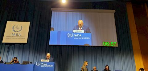 Kyrgyz delegation takes part in 62th General Conference of IAEA in Vienna