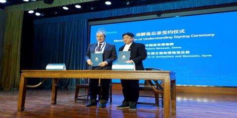 MOU between Syria and China in the field of protecting and mending antiquities signed