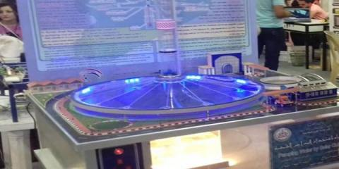 Pumping water using solar chimneys ranks first at Al-Bassel Fair for Innovation and Invention