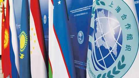 Kyrgyzstan's share in SCO budget reduced