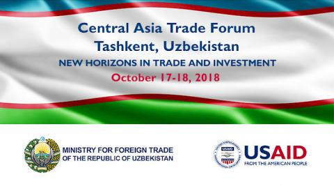 Kyrgyzstan to participate in Central Asia Trade Forum in Tashkent