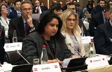 Bahrain participates in Proliferation Security Initiative meeting