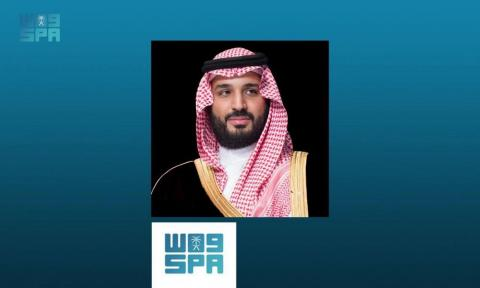 HRH Crown Prince Sends Cable of Congratulation to Vietnamese President