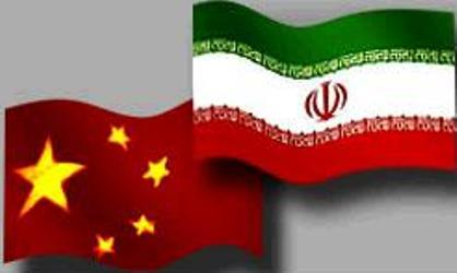 China Official Calls For Enhanced Ties With Iran