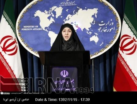 Afkham: Iran Doing Its Best To Ensure Peaceful Settlement Of Dispute With UK Ove
