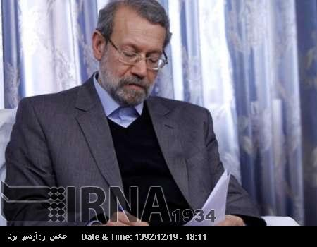 Larijani Condoles Demise Of Afghan First VP