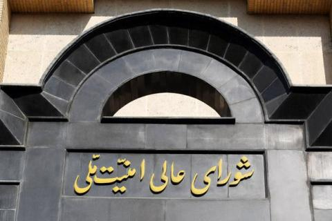 SNSC Office denies quotes attributed to Shamkhani