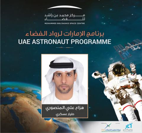 UAE announces first two Emirati astronauts to space
