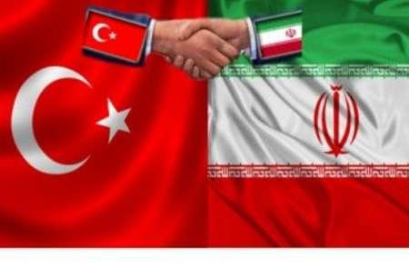 Turkey Opens New Consulate In Iran