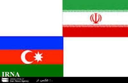 Iran, Azerbaijan To Establish Joint Investment Committee