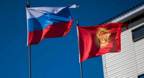 There are 100 Kyrgyz diasporas in Russia