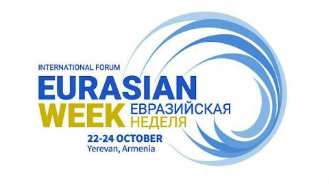 Authority and business representatives of Kyrgyzstan to take part in Eurasian Week in Yerevan
