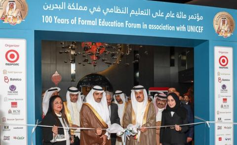 Centenary of formal education conference kicks off