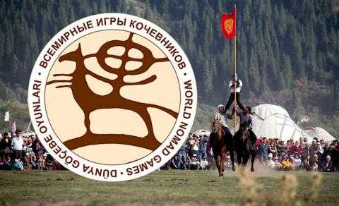 Third World Nomad Games will be broadcasted by foreign countries
