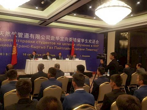 Relations between Kyrgyzstan and China in humanitarian sphere will only grow - Omurbekova
