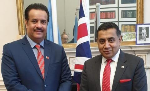 UK minister meets Assistant Foreign Minister