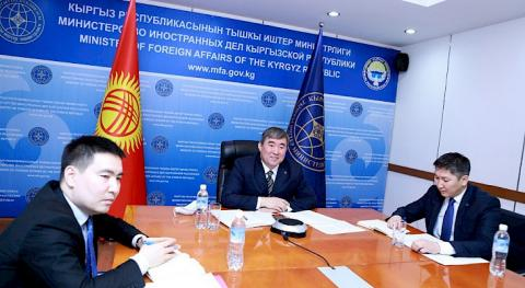 Kyrgyzstan to host IT EXPO in March this year