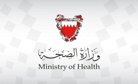 Ministry of Health: Registration open for third phase of clinical trial for COVID-19 vaccine