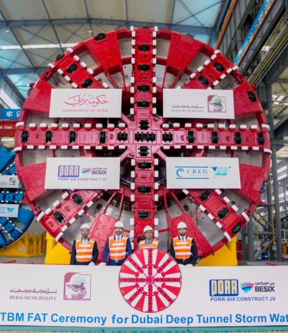 Region's largest drilling machine for Dubai drainage project getting ready in Guangzhou