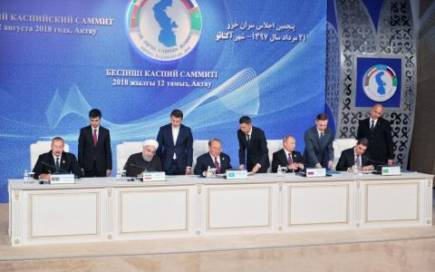 Heads of State of Caspian littoral states signed Convention on legal status of Caspian Sea in Aktau