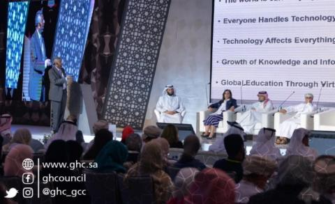 Bahrain attends GCC health conference