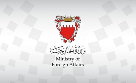 Bahrain welcomes UN Security Council statement condemning Houthi attacks on Saudi Arabia