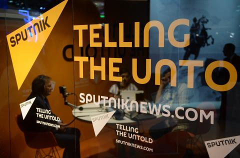 SputnikPro Launches Experimental Lectures in Russian Universities