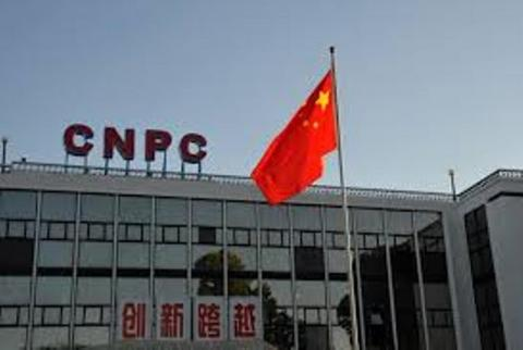 CNPC replacing Total in project for SP Phase 11 development
