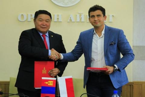 Solid waste recycling plant to be built in Erdenet