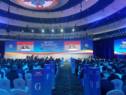 360 entities registered to take part in Mongolia-China Expo