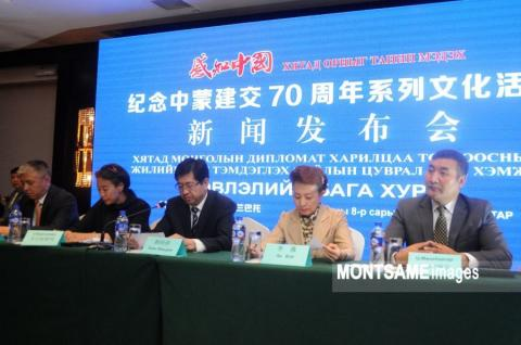Cultural events to be held for diplomatic anniversary of Mongolia and China